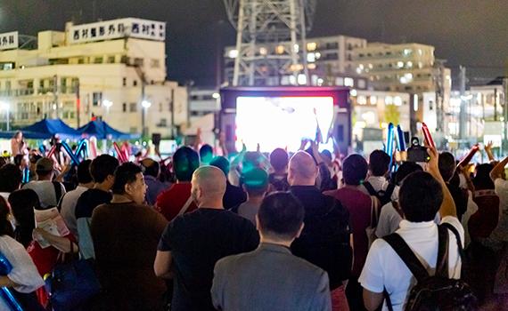 海老名でラグビーワールドカップ2019™日本大会開幕戦のパブリックビューイング開催