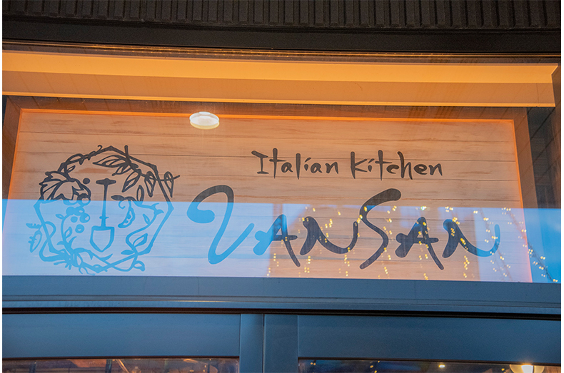 Italian Kitchen VANSAN